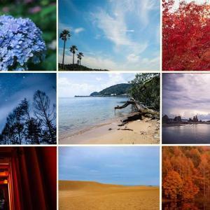 【2019年】行ってよかった景色の綺麗な場所8選