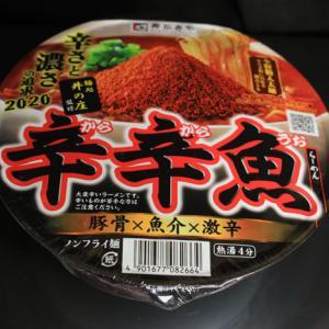 【辛辛魚アレンジレシピ4選】辛さを抑える食べ方も紹介!