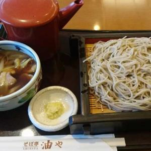 長野駅前で鴨蕎麦を食べるなら『そば亭 油や』がウマい!!