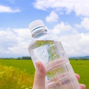 登山に行くならペットボトル何本必要? 必要な水分量の計算式を覚えておこう