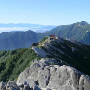 【日本二百名山】一覧データ 標高低い順・高い順