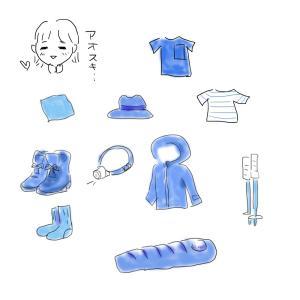 青い登山服が50%オフで売られていた話