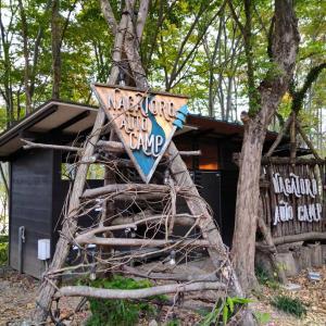 ペット連れや女性にやさしい「長瀞オートキャンプ場」で自然を満喫