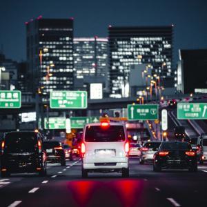 【12/20 本日の株式取引 初心者ブログ】 年末年始の高速道路の渋滞予測