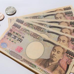 【1/22 本日の株式取引 初心者ブログ】「月1万円の不労所得を得るためには」