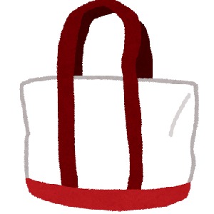【雑学】トートバッグの「トート」って何?
