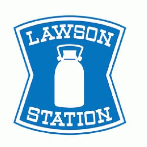 【雑学】ローソンの看板にはなぜミルク缶があるの?