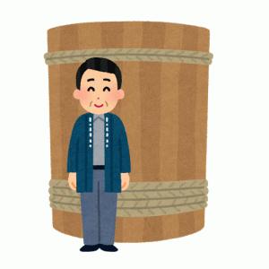 【雑学】酒を造る「杜氏」は納豆を食べない!
