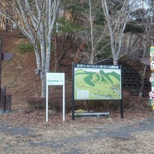 宮城県女川町にあるフィールドアスレチックを紹介!良く整備された楽しい場所です。