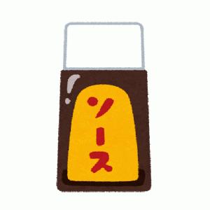 【雑学】ウスターソースの「ウスター」の名前の由来は?