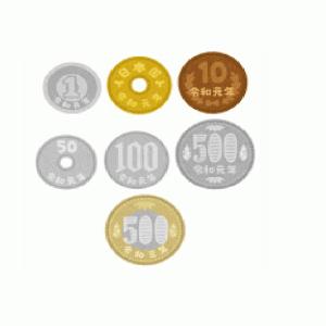 【雑学】100円玉ってどっちが表?どうやって裏表が決まってるの?