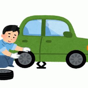 タイヤ交換する時に作業がマジで楽になるオススメのアイテムを紹介!タイヤ交換の3種の神器!