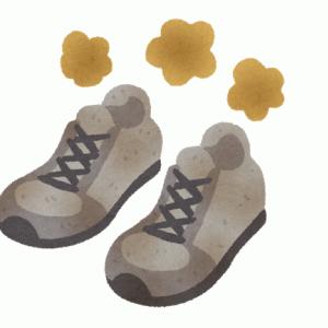 【裏ワザ】靴の匂いをとる裏ワザ!靴の中に10円玉を入れるだけ!