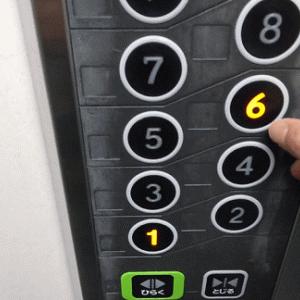 【裏ワザ】エレベーターのボタンを間違えて押してもキャンセルできる?