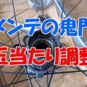 【ロードバイクメンテナンス】シマノリヤハブのグリスアップ オーバーホール