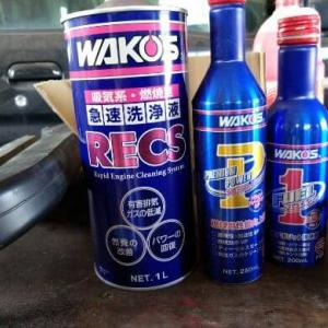 【ワコーズ RECS】最強の吸気系洗浄剤 施工方法と効果を解説 スロットルバルブクリーナー