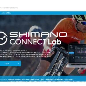 Shimano Connect Lab 開始 走行データの管理ツール トレーニングデータを管理