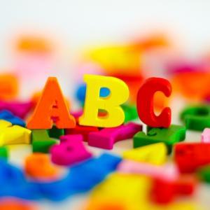 幼児期から英語を聴く環境が必要な理由