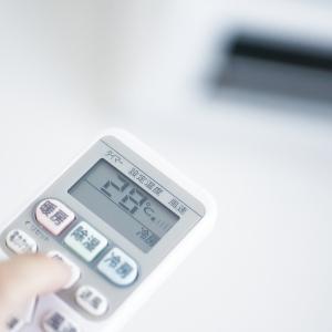 節電に最適なエアコンの風量設定とは|効果的な節電方法をご紹介