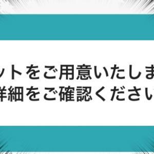 2019/09/03