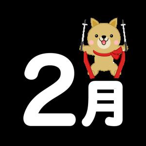 モンスト 禁忌の獄16〜25層結果まとめ(20/2月)