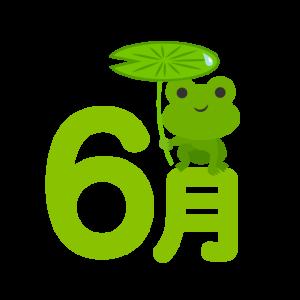 モンスト 禁忌の獄1〜15層結果まとめ(20/6月)