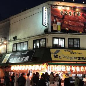 【まるます家 総本店】いつも満席!鯉とウナギが食べられる居酒屋