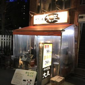 【やきとん大王 赤羽店】やきとんが安い!美味い!酒まで安い居酒屋