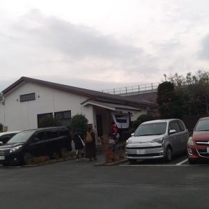 【OYUGIWA海老名】(神奈川県海老名市スーパー銭湯)