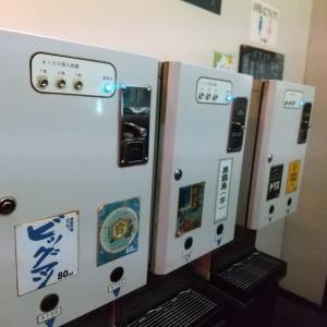 【つまみや 荻窪】アルコール自販機がある立ち飲み居酒屋