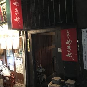 【立呑みやきや 荻窪店】イカがメインの立ち飲み屋