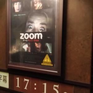 ZOOM/見えない参加者