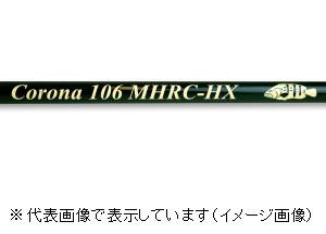 ツララ ハーモニクス コローナ106MHSC-HX再入荷らしい