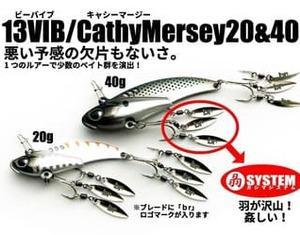 Cathy Mersey(ブリーデン)(゚∀゚*)買うてみた
