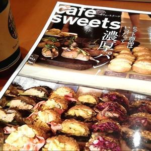 リナシメントカフェと、cafe sweets
