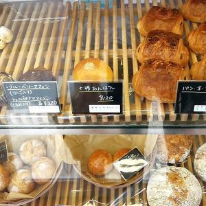 ラカシェット レストラン併設のベーカリー(でも安い!)