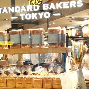 スタンダードベイカーズが東京駅にOPEN!
