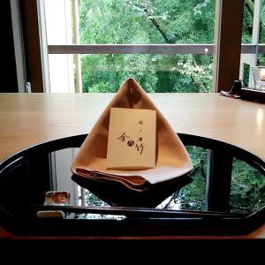 金乃竹 塔ノ澤 ひとり旅 夕食編