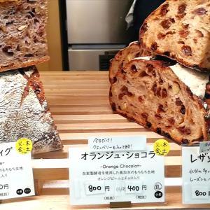 ブクタンにはおいしいパンがいっぱい