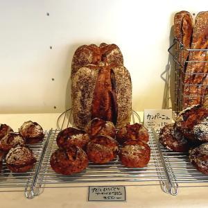全種類食べたい!まさもとのパン