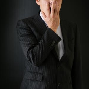 高井崇志議員とは誰【wiki風】?奥さんや議員活動の評判について