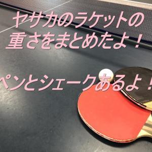 https://kumanoiro.com/takkyuu-omosa-y/