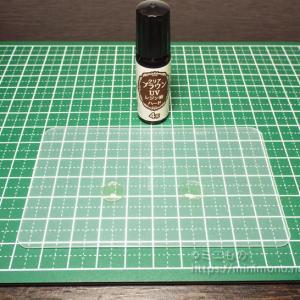 UVレジン液を厚く盛る・平らに盛る方法
