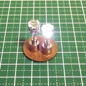 模型工作の電飾で利用できるLEDで光るピアスと電池交換方法