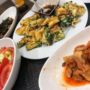 ガーナのこの野菜、どうやって使うの?
