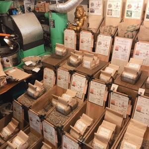 【注文焙煎 豆虎 赤坂焙煎所】注文してから生豆を焙煎して販売するコーヒー店。豆の煎り具合も自分で選べるから自分だけの特別なコーヒーに。