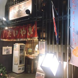 【浪花家総本店】創業1909年、世界で一番美味しいたい焼き。