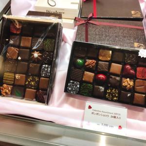 【デカダンス ドュ ショコラ 銀座本店】ショコラという小さな世界に日本の甘さ、繊細さを閉じ込めました。
