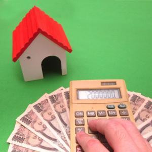 固定資産税、都市計画税 土地建物を所有しているだけでかかる税金を解説