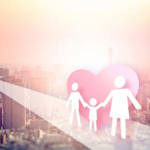 団体信用生命保険のメリット・デメリット 普通の生命保険との違い